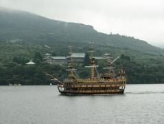 Picture via http://pacific-islander.blogspot.com
