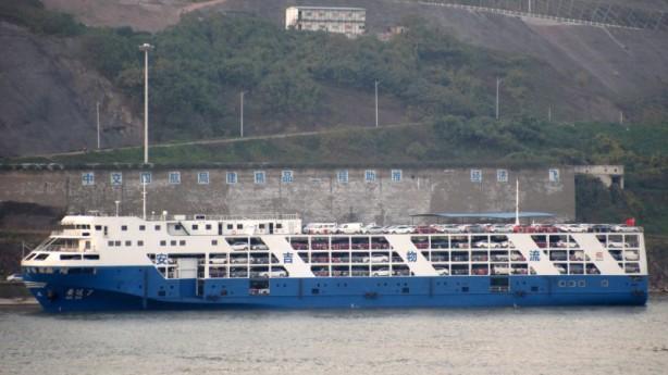 Picture by Yangtzeboats via www.shipspotting.com