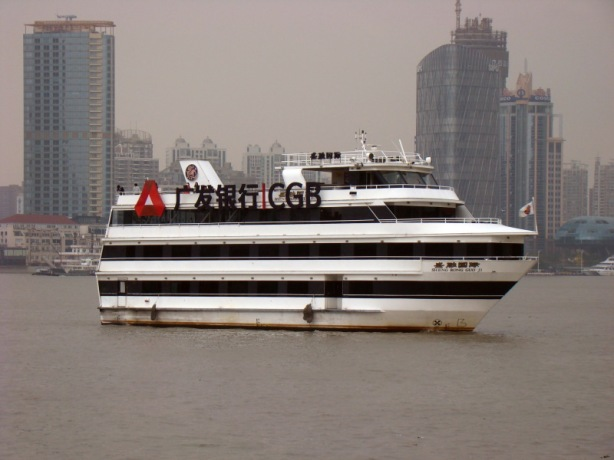PIcture by AAA via www.shipspotting.com